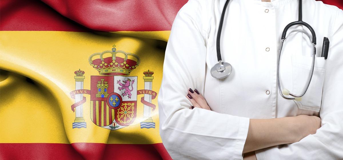 Opieka medyczna w Hiszpanii